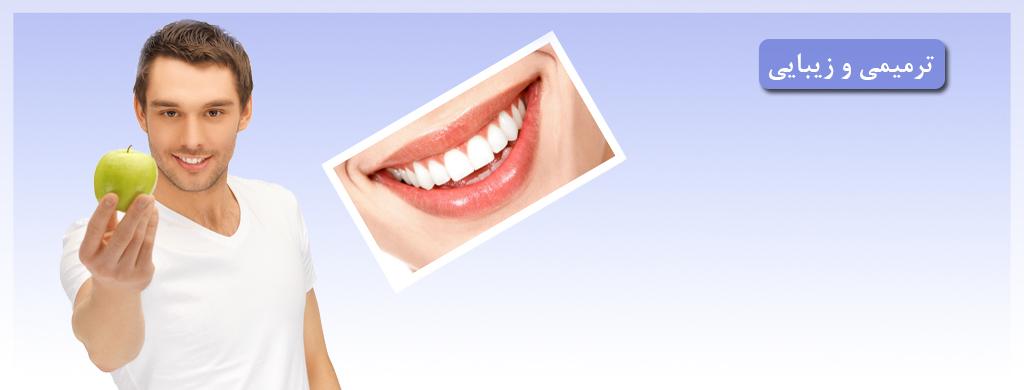 دندانپزشکی فرجام S Farjam1