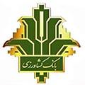 logo_bank (1)  بانک کشاورزی logo bank 1
