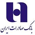 logo_bank (10)  بانک صادرات logo bank 10