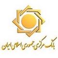logo_bank (16)  بیمه بانک مرکزی logo bank 16