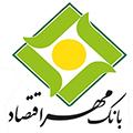 لوگو بانک مهر  بانک مهر اقتصاد logo bank 19