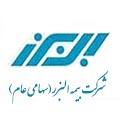 مراکز طرف قرارداد logo bimeh 1