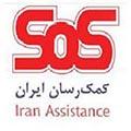 مراکز طرف قرارداد logo bimeh 10