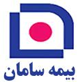 مراکز طرف قرارداد logo bimeh 17
