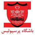 مراکز طرف قرارداد logo sherkat 16