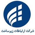 مراکز طرف قرارداد logo sherkat 17