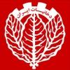 dokhaneyat  بیمه ایران dokhaneyat