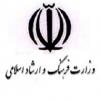 farhang  بیمه ایران farhang