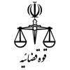 ghazaeyeh  بیمه ایران ghazaeyeh