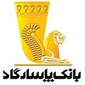 logo_bank (6)  بیمه پاسارگاد logo bank 6
