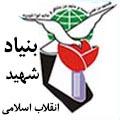 logo_sherkat (12)  بیمه دی logo sherkat 12