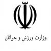 varzesh  بیمه البرز varzesh