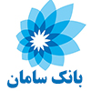 Image result for بانک سامان
