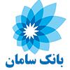 SamanBank_Logo_V_CMYK  بیمه سامان logo bank 18